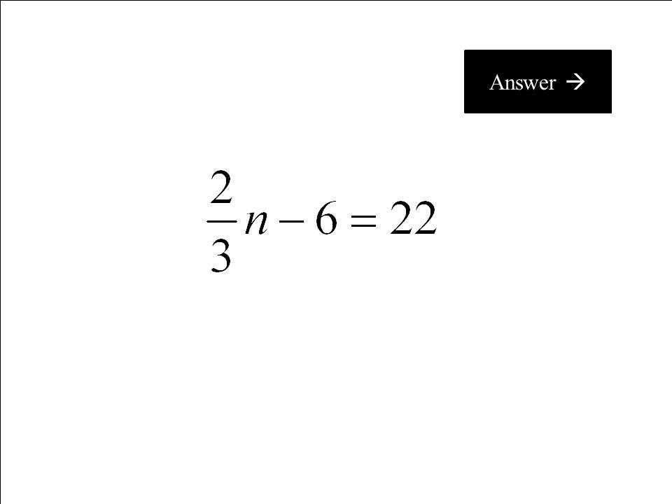 Answer  C 200