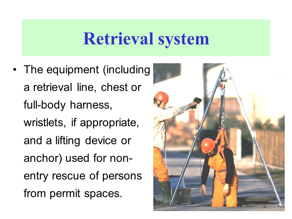 Retrieval system