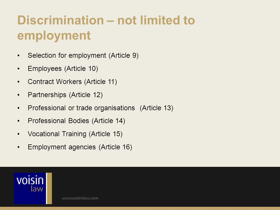 Discrimination – not limited to employment