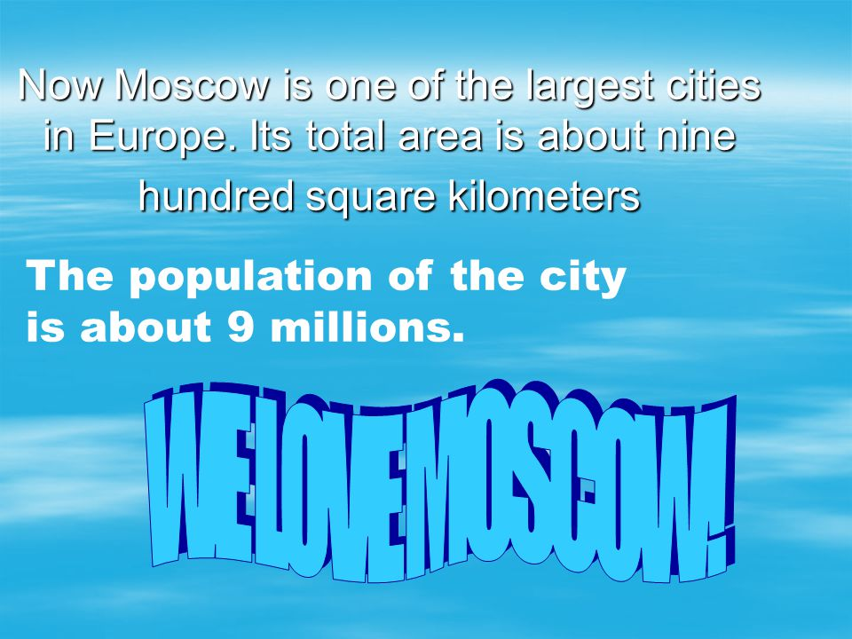 Now Moscow is one of the largest cities in Europe