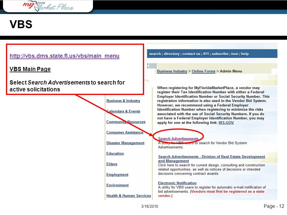 VBS http://vbs.dms.state.fl.us/vbs/main_menu VBS Main Page