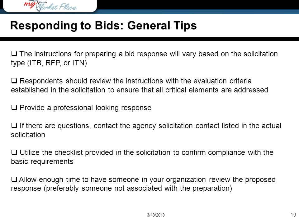 Responding to Bids: General Tips