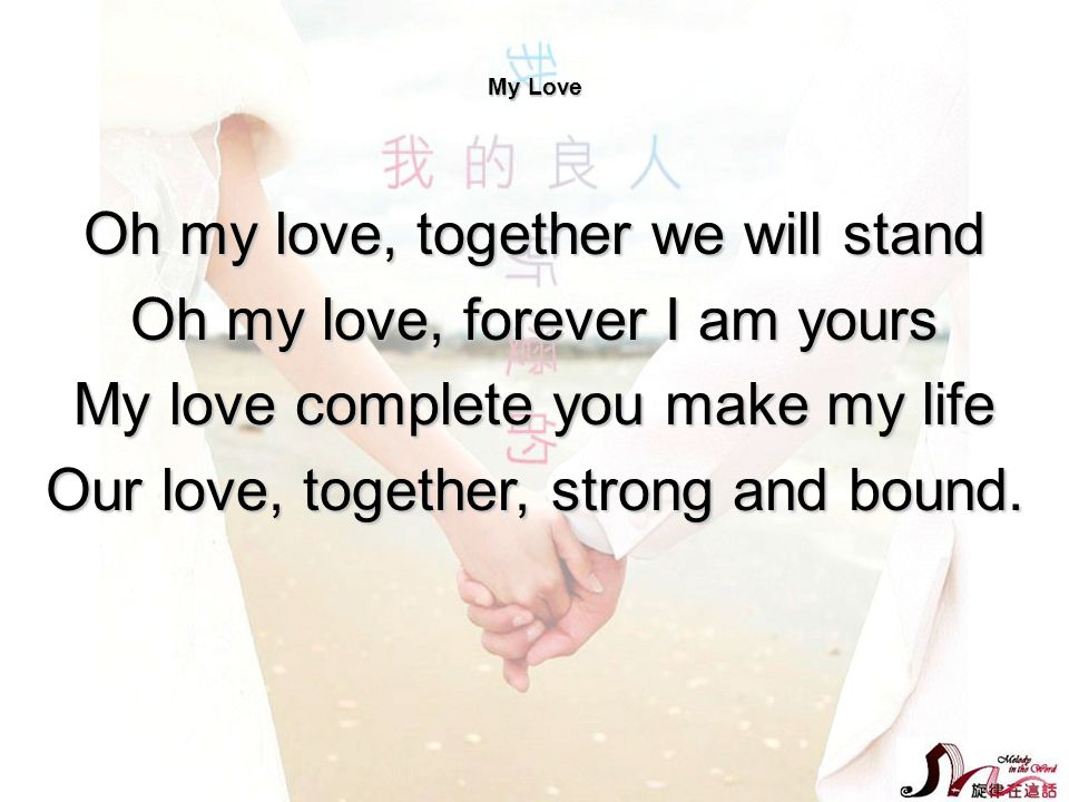 Oh my love, together we will stand Oh my love, forever I am yours