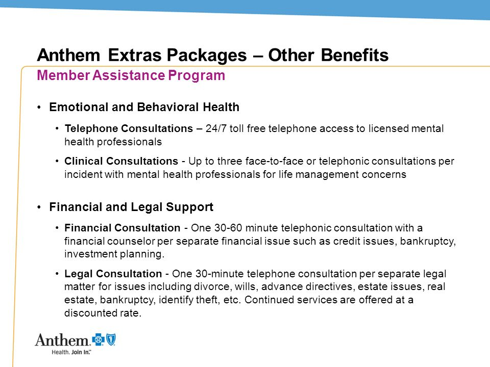 Anthem Extras Packages – Other Benefits