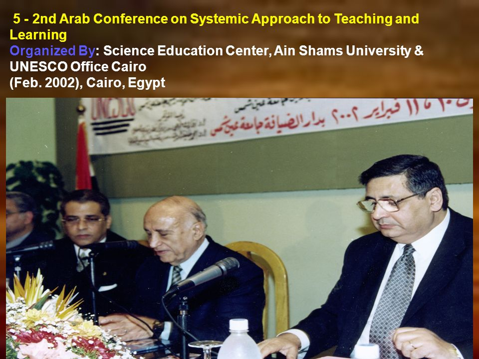 5 - 2nd Arab Conference on Systemic Approach to Teaching and Learning