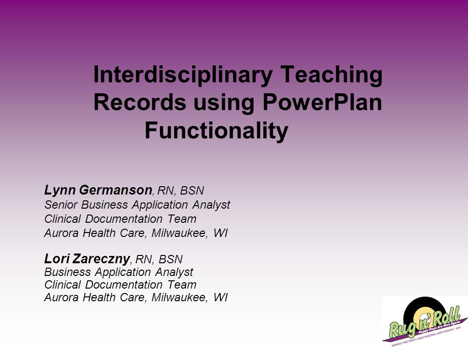 Interdisciplinary Teaching Records using PowerPlan Functionality
