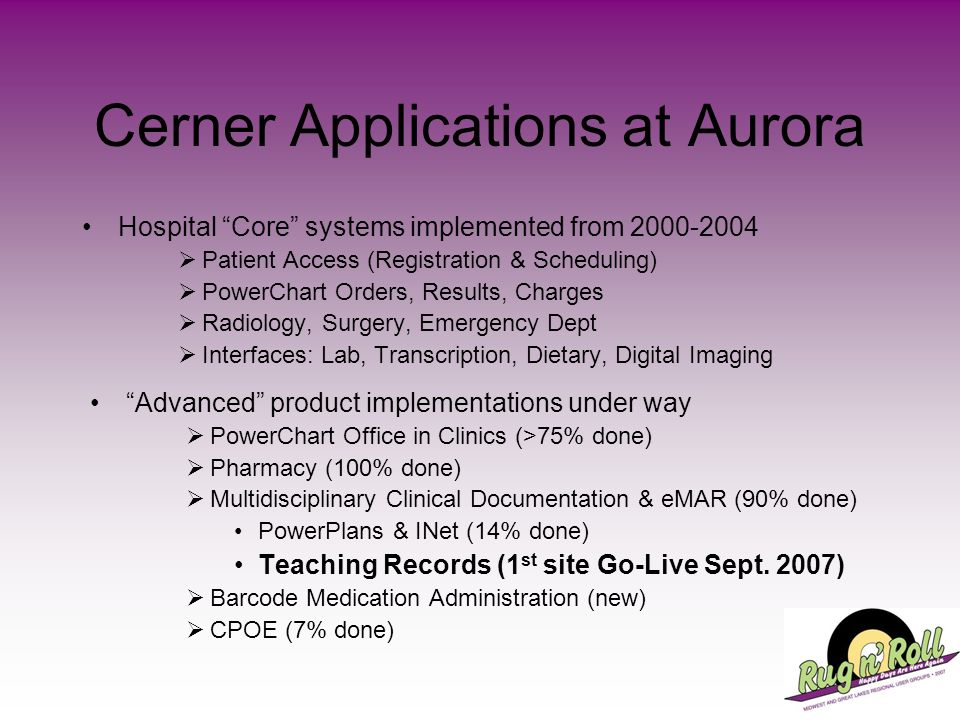 Cerner Applications at Aurora