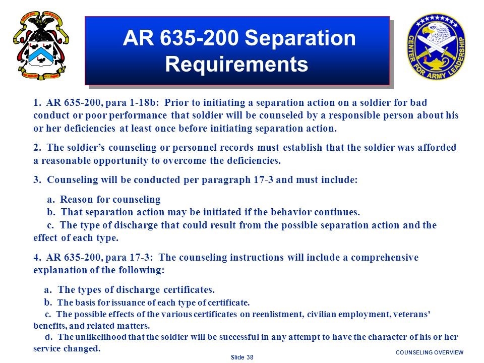 AR 635-200 Separation Requirements