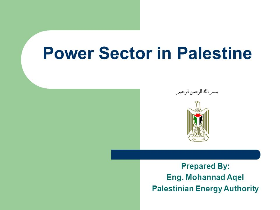 Power Sector in Palestine