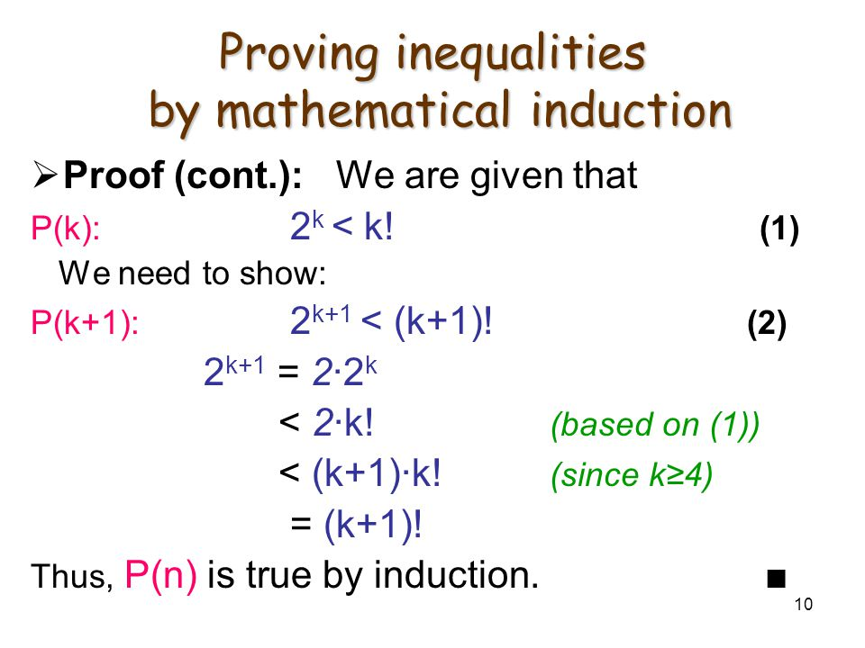 Proving inequalities by mathematical induction