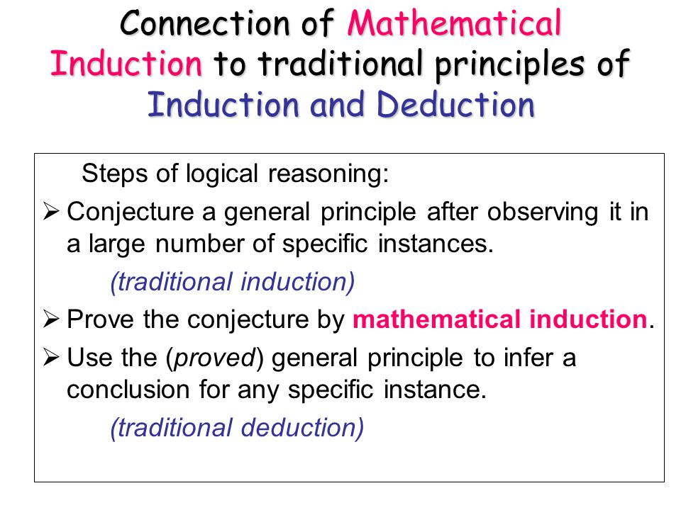 Connection of Mathematical Induction to traditional principles of Induction and Deduction