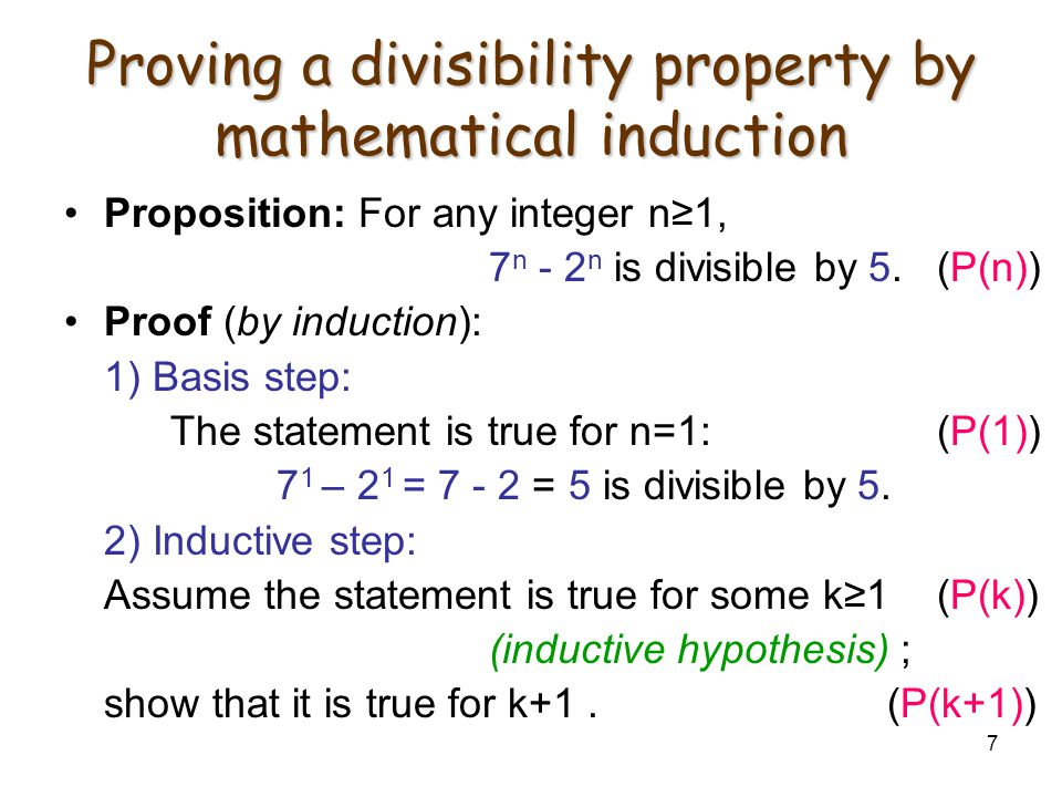 Proving a divisibility property by mathematical induction