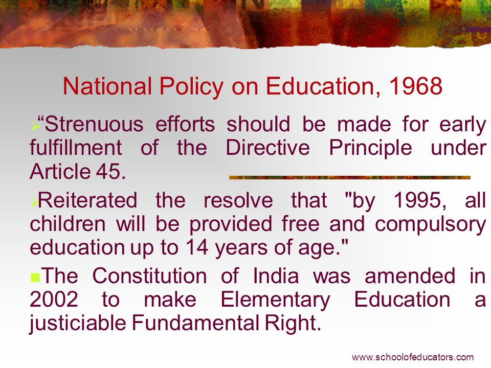 National Policy on Education, 1968