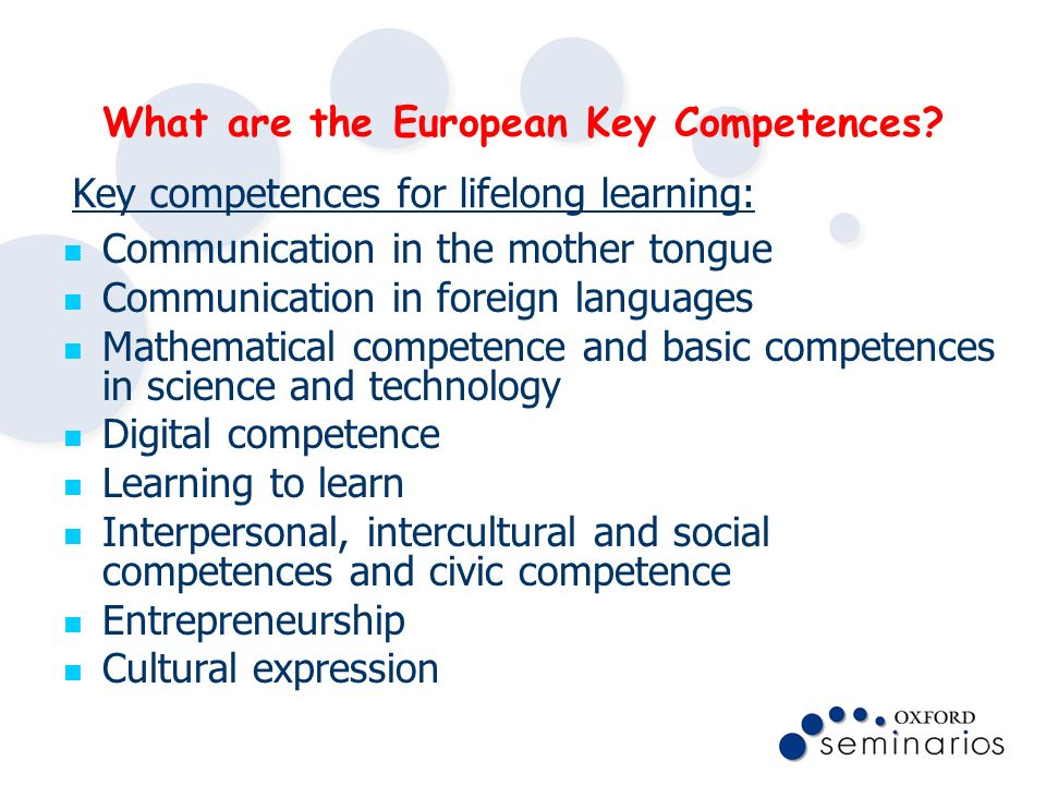 What are the European Key Competences
