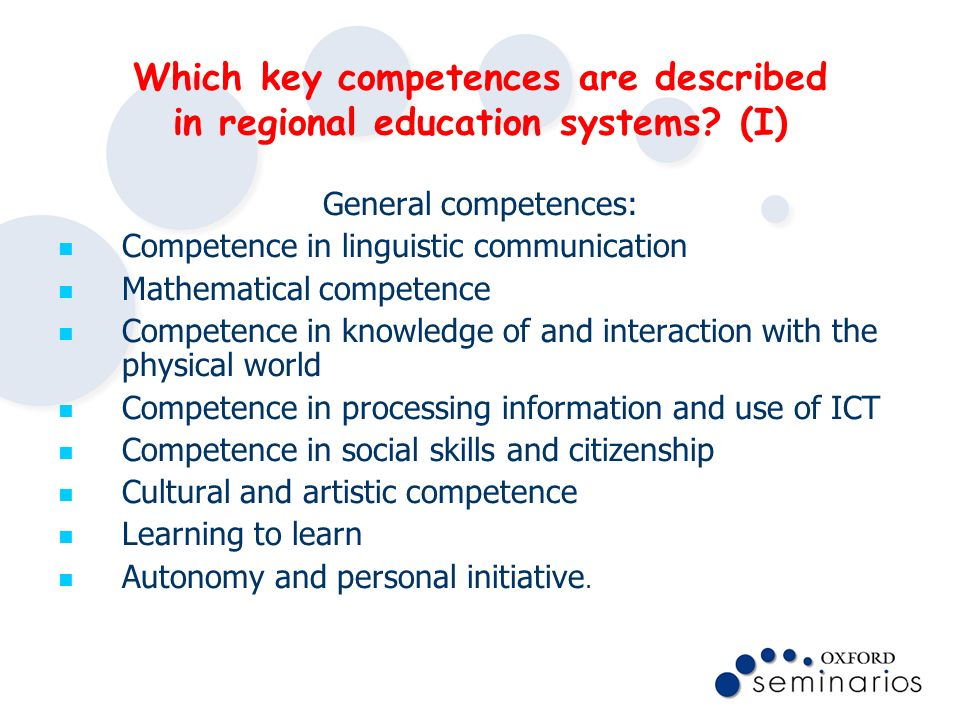 Which key competences are described in regional education systems (I)