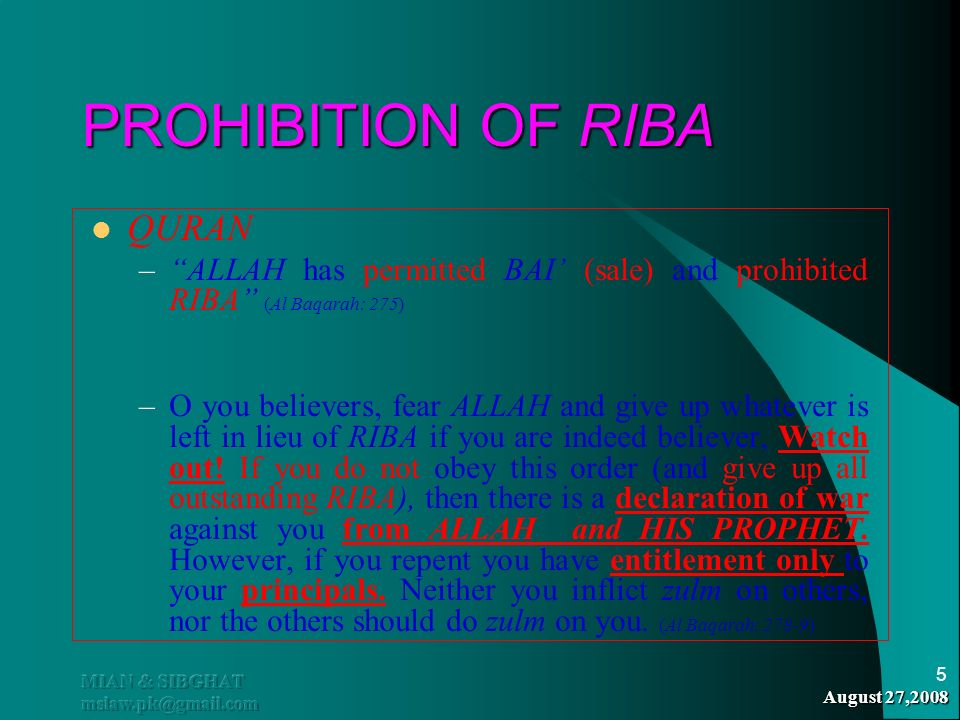 PROHIBITION OF RIBA QURAN