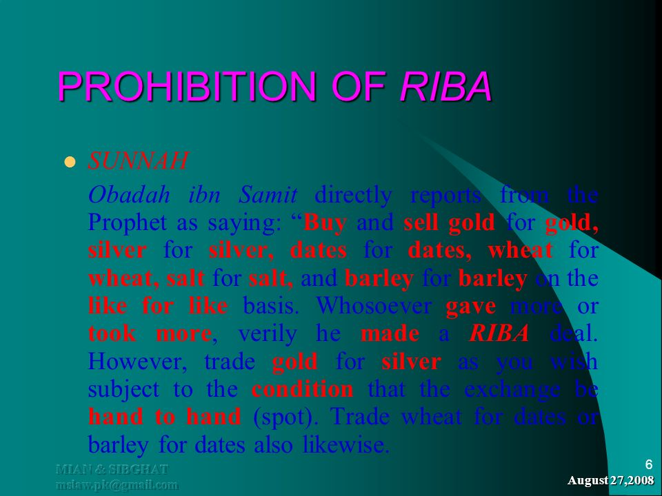 PROHIBITION OF RIBA SUNNAH