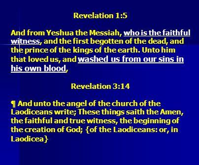 Revelation 1:5