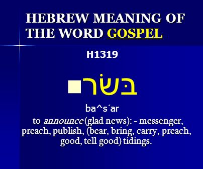 HEBREW MEANING OF THE WORD GOSPEL