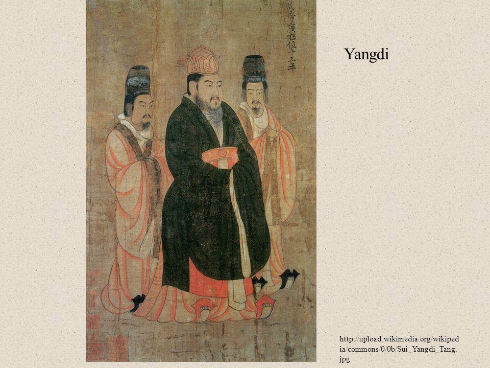 Yangdi http://upload.wikimedia.org/wikipedia/commons/0/0b/Sui_Yangdi_Tang.jpg