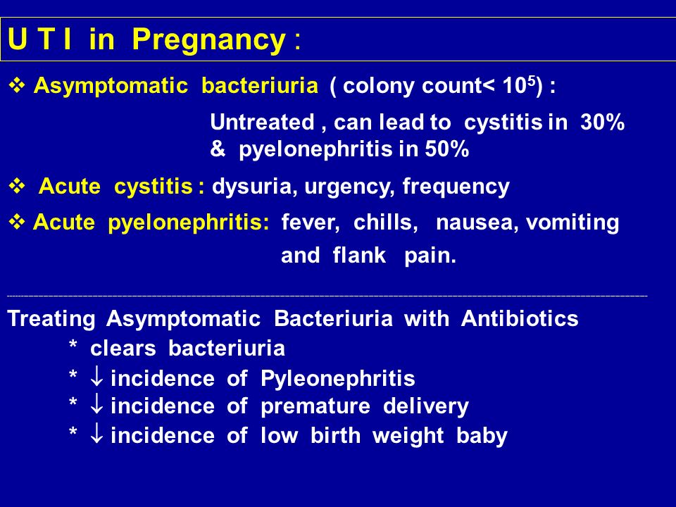 Asymptomatic bacteriuria in pregnancy