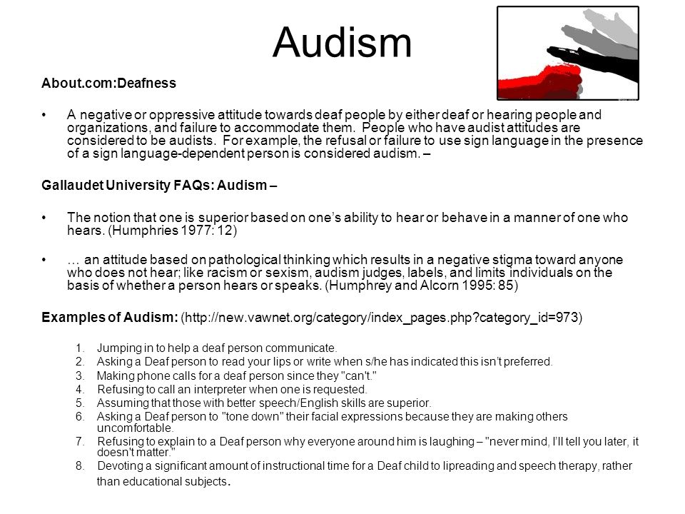Audism About.com:Deafness
