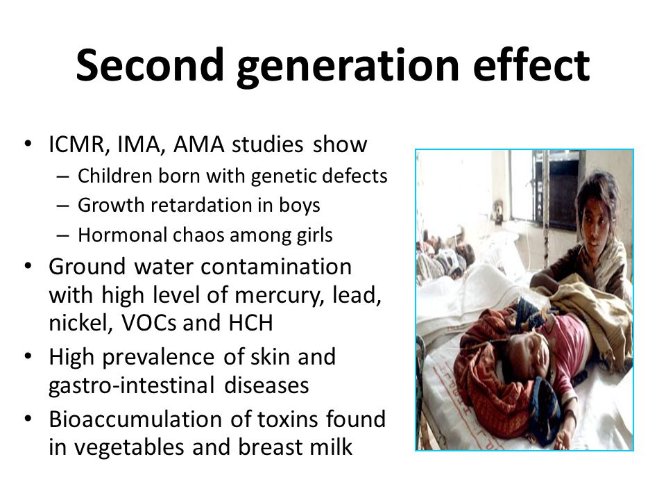 Second generation effect