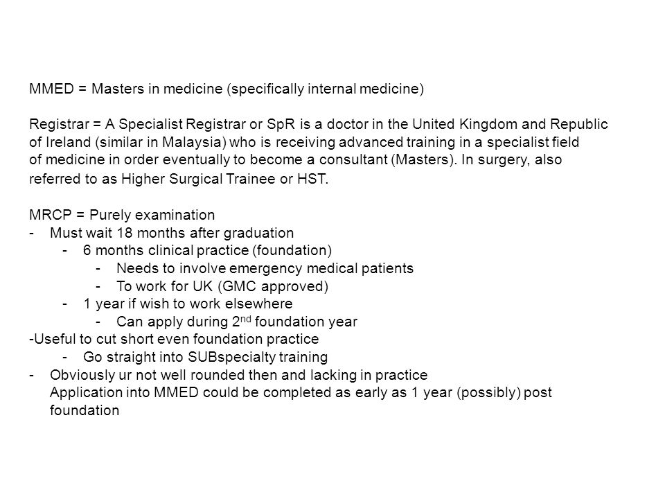 MMED = Masters in medicine (specifically internal medicine)