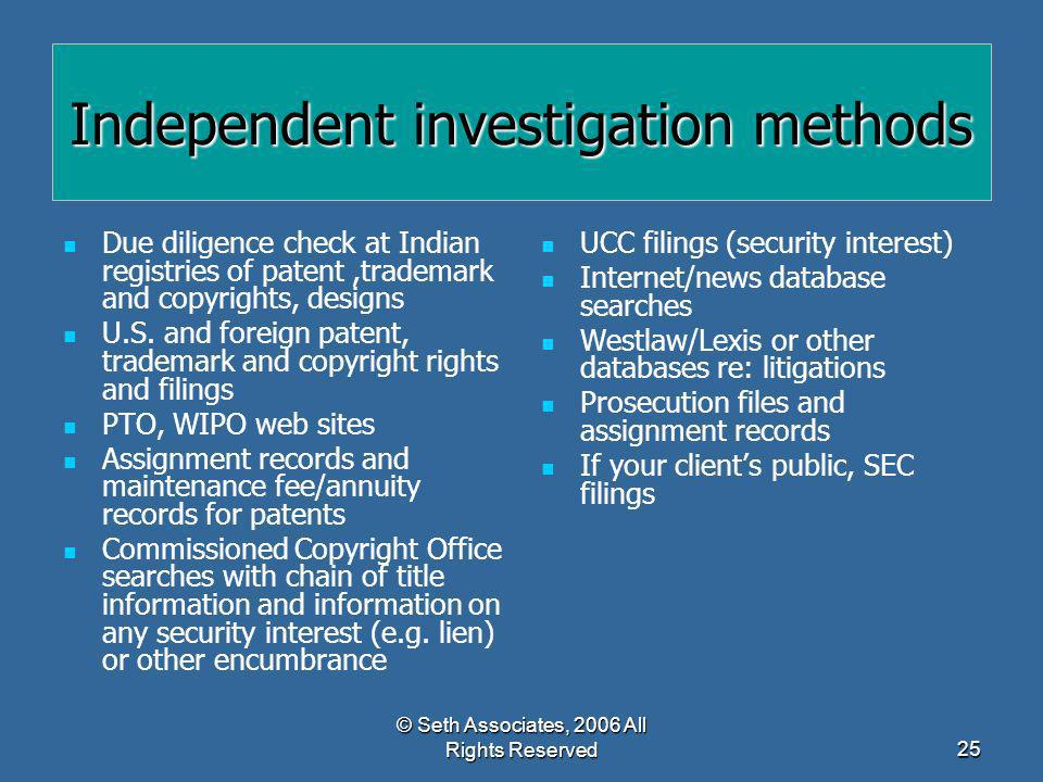 Independent investigation methods