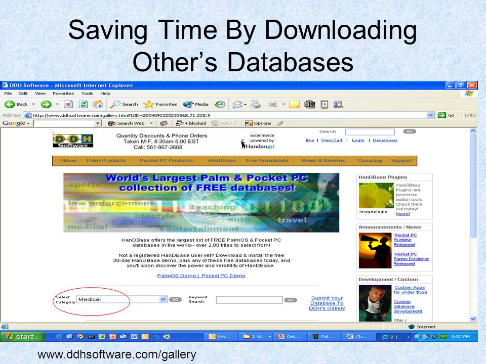 Saving Time By Downloading Other's Databases