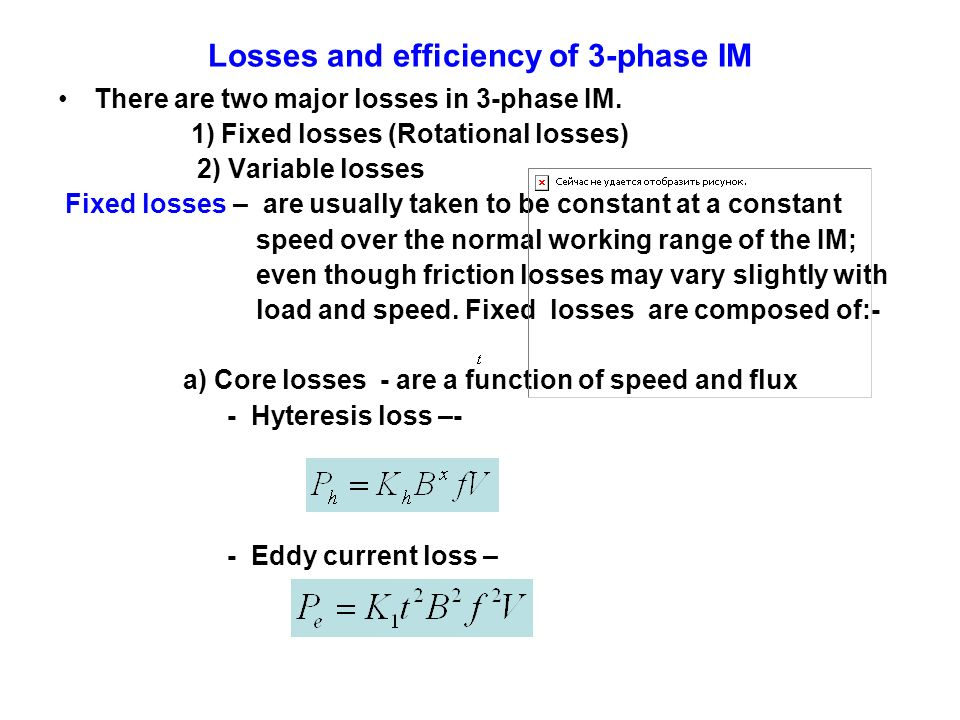 Losses and efficiency of 3-phase IM