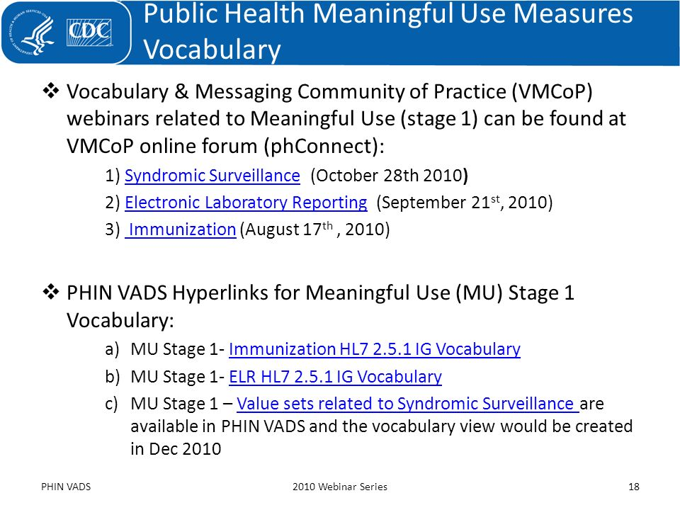 Public Health Meaningful Use Measures Vocabulary