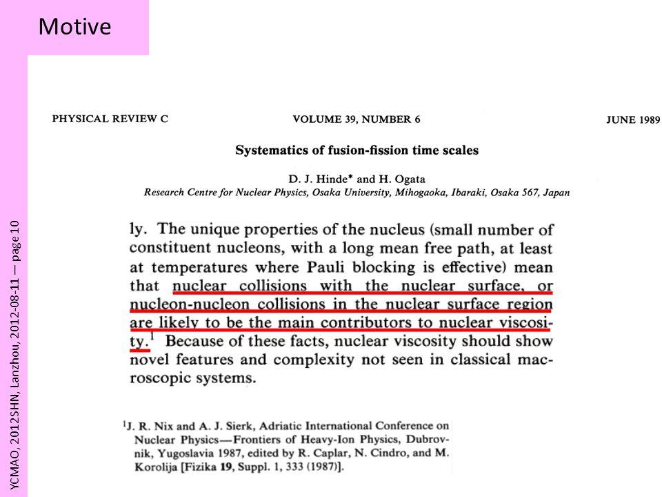 Motive YCMAO, 2012SHN, Lanzhou, 2012-08-11 — page 10