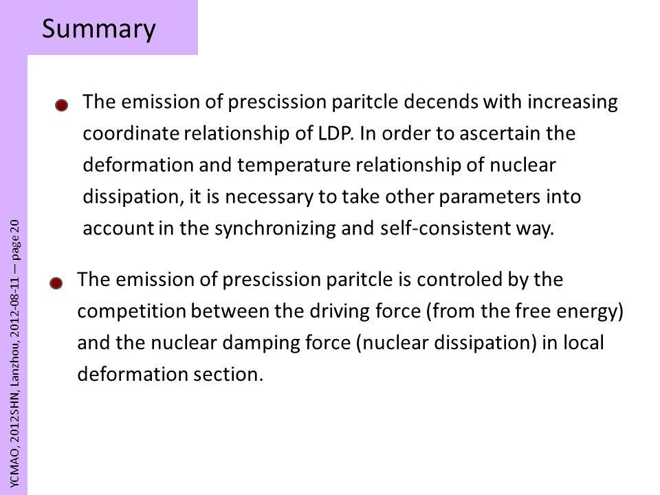 Summary YCMAO, 2012SHN, Lanzhou, 2012-08-11 — page 20.