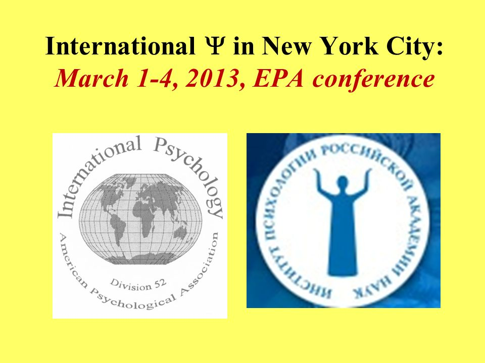 International Y in New York City: March 1-4, 2013, EPA conference