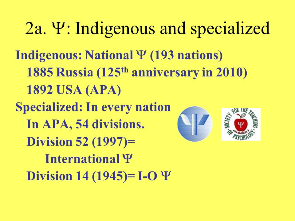2a. Y: Indigenous and specialized