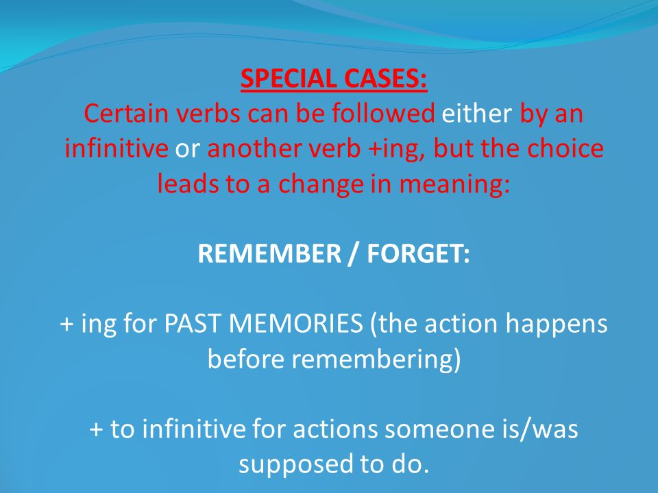 SPECIAL CASES: REMEMBER / FORGET: