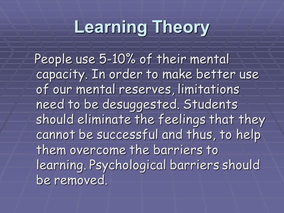 Learning Theory