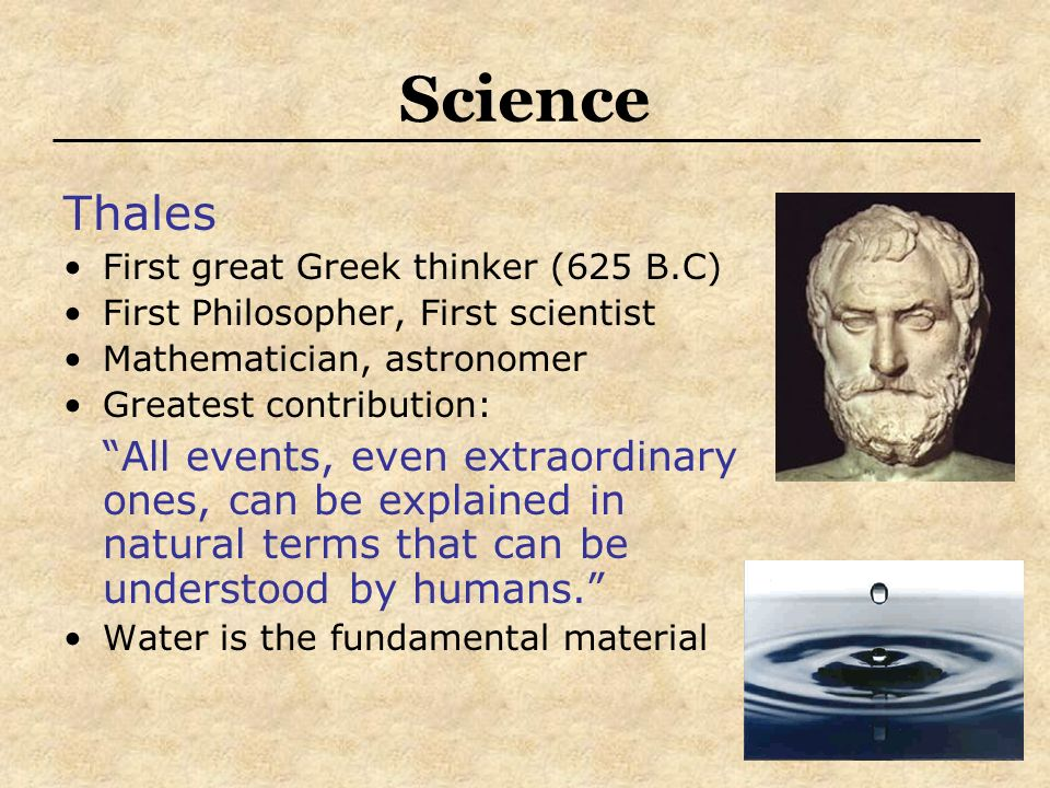 Science Thales First great Greek thinker (625 B.C)