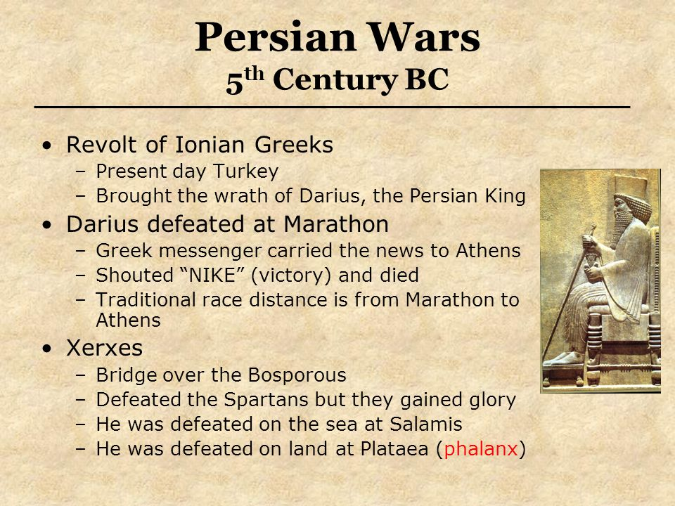 Persian Wars 5th Century BC