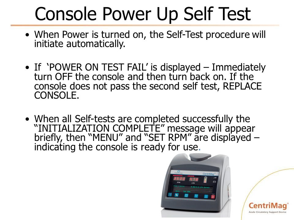 Console Power Up Self Test