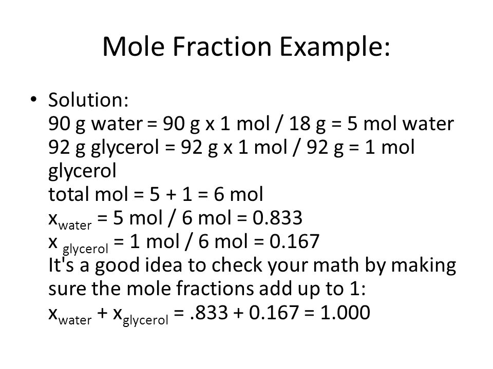 Mole Fraction Example: