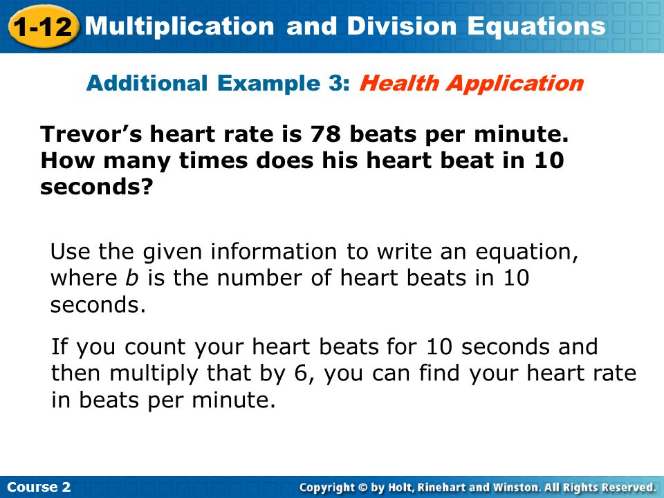 Additional Example 3: Health Application