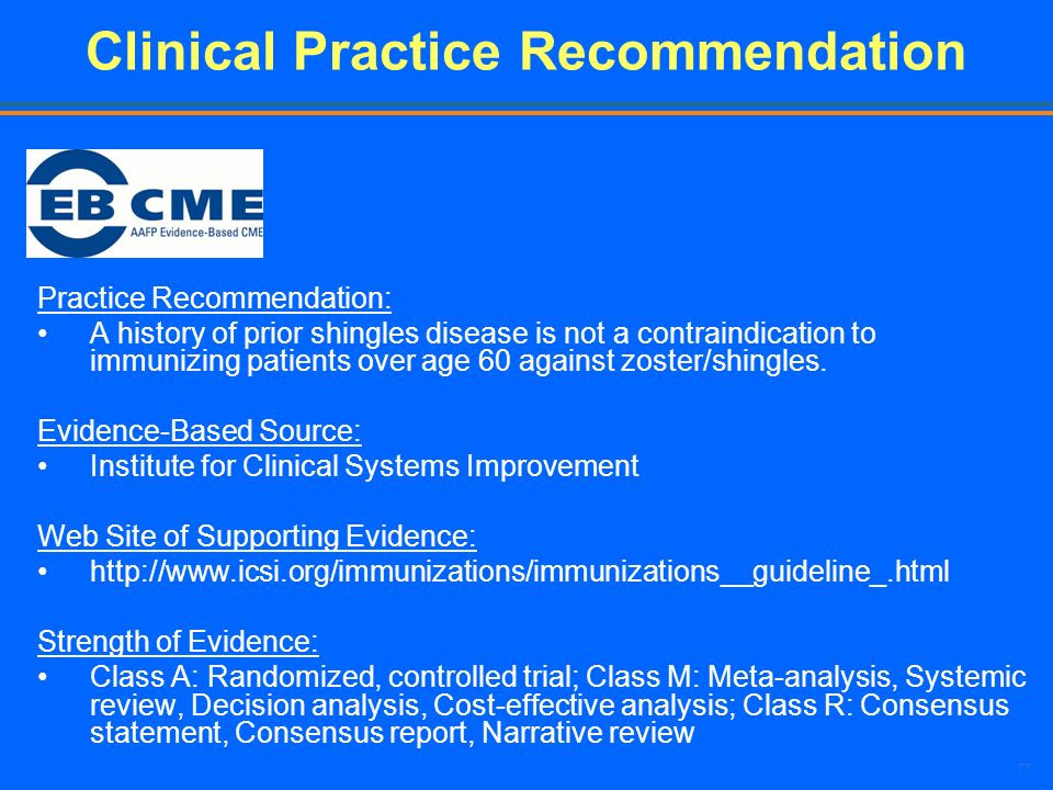 Clinical Practice Recommendation