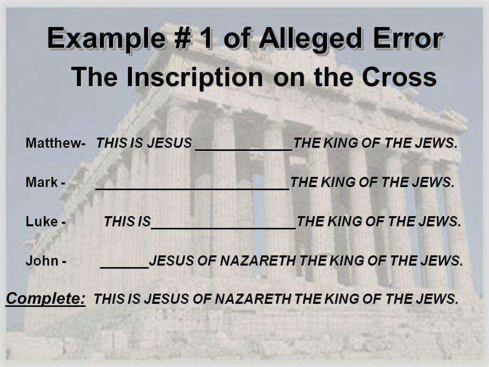 Example # 1 of Alleged Error