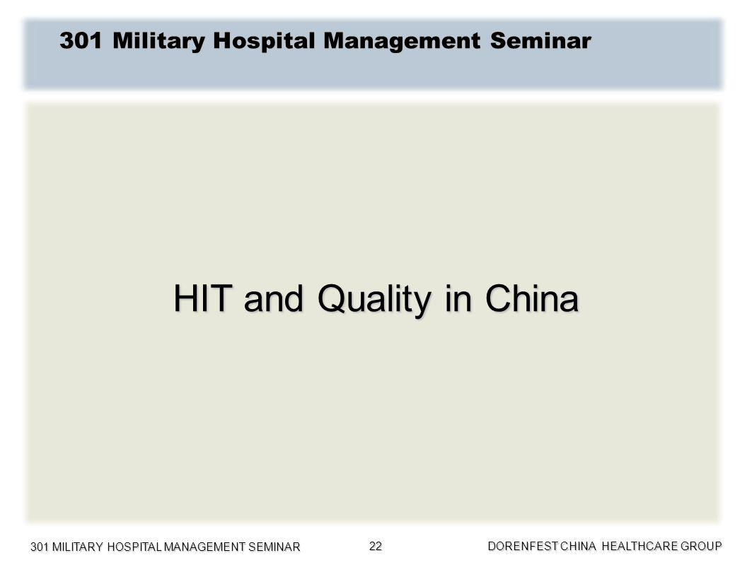 301 Military Hospital Management Seminar