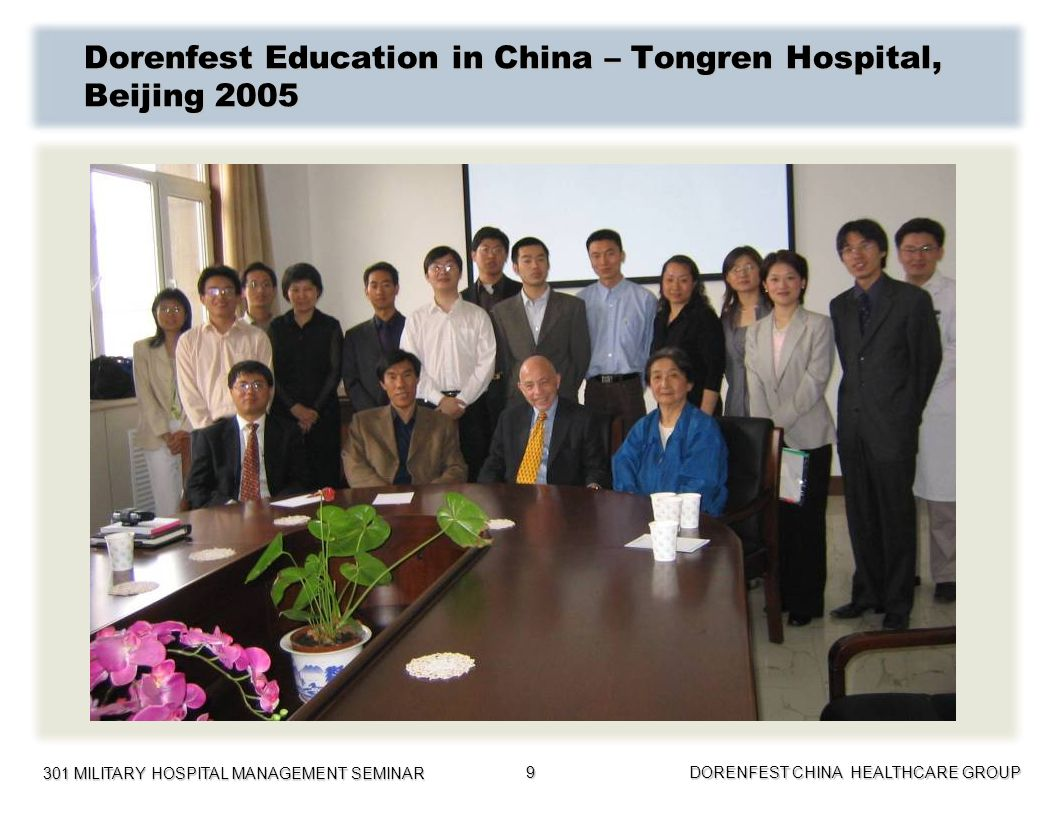 Dorenfest Education in China – Tongren Hospital, Beijing 2005
