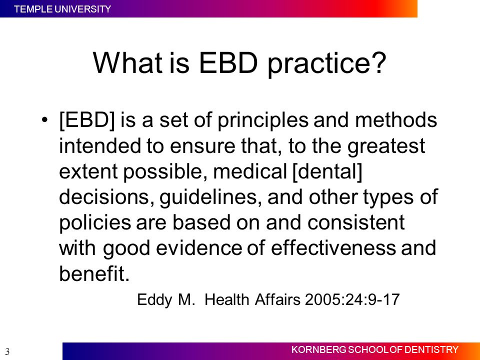 What is EBD practice