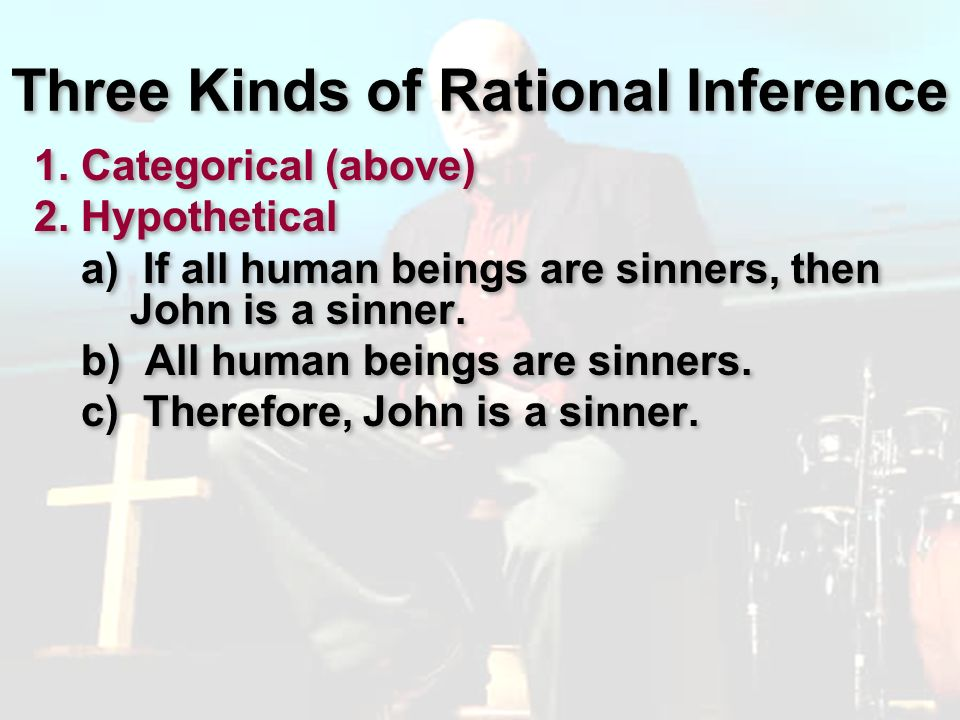 Three Kinds of Rational Inference
