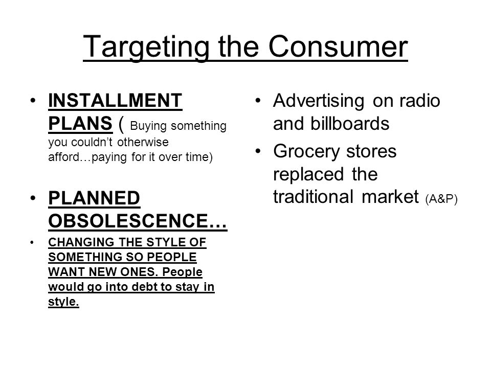 Targeting the Consumer